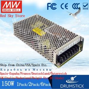 (2 упаковки) Meanwell 150 Вт источник питания RS-150-12V/3, 3/5/15/24/48 3, 3/6, 5/10A 12, 5/26/30a Замена NES-150 светодиодного монитора