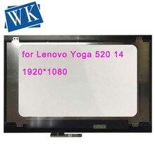 """شاشة 14.0 """"LCD تعمل باللمس محول الأرقام الجمعية P/N 5D10M42869 لينوفو اليوغا 520 14 1920*1080 مع لوحة اللمس"""