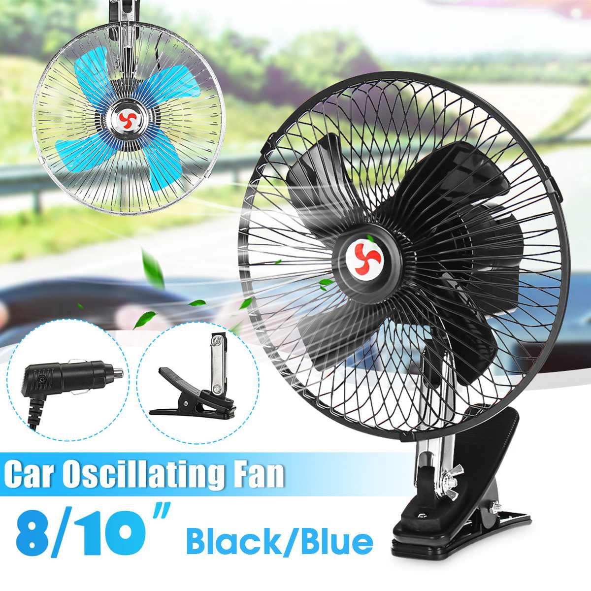 12V/24V Car Fan Dashboard Oscillating Electric Air Cooler Cooling Fans Clip-On Fan For RV Van Truck Home Computer