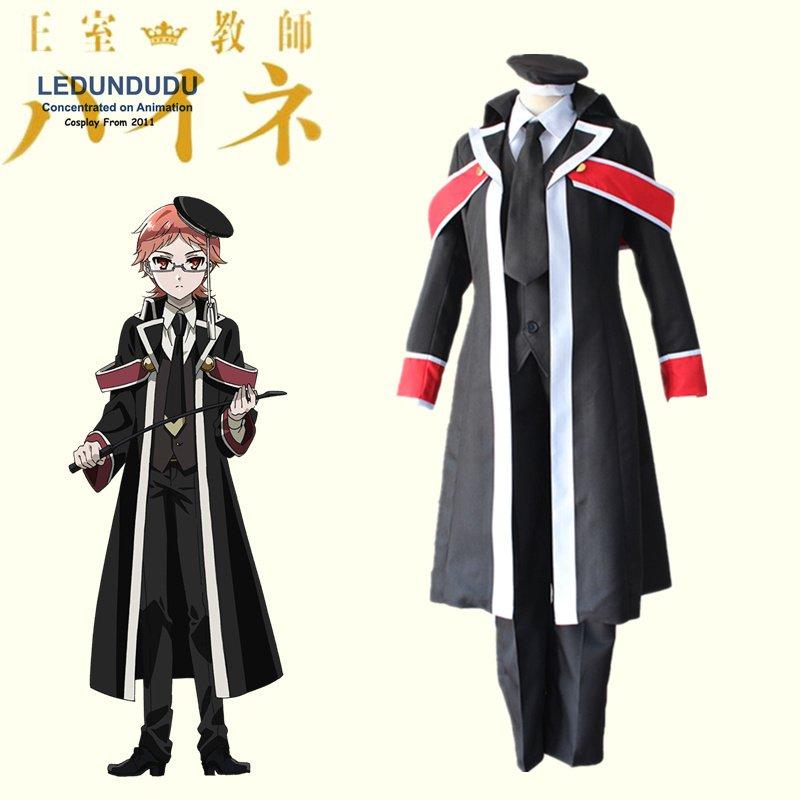 2017 caliente Oushitsu Kyoushi Haine Cosplay disfraces tutor real Heine elegante uniforme de fiesta traje conjunto completo para Halloween