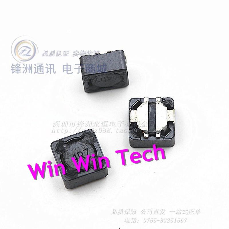 20 pcs CD74R chip indutor 4.7UH (impresso 4R7) 7.4*7.4*4mm escudo chip de indutores de potência