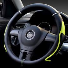 Cover on steering wheel Auto accessories funda volante tecnologia 35/36/37/38/39/4Ocm For bmw e46 e36 e90 g30 ford fiesta focus