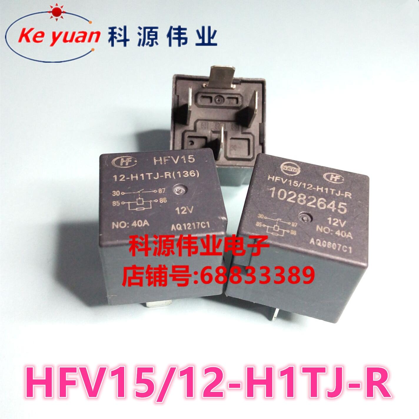 HFV15-L-12-H1TJ de 4PIN 12V 40A