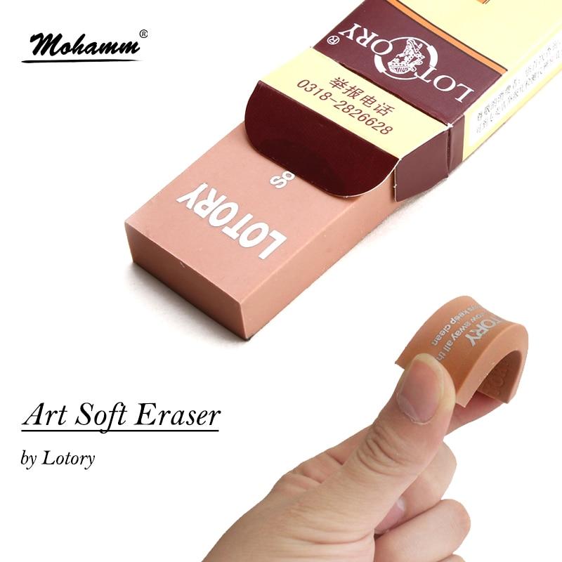 1 Pcs Qualidade Esboço Lápis Apagador Arte Profissional de Fornecimento de Material Escolar Papelaria