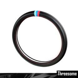 SRXTZM 38 см чехол рулевого колеса автомобиля Защита из углеродного волокна для BMW X1 X3 X5 X6 E36 E39 E46 E30 E60 E90 F30 320i 325i 330i