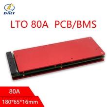 Daly pil LTO BMS 5 S/10 S/15 S/20 S/25 S/30 /35S 80A 2.4V için denge ile 12 V/24 V/36 V/48 V /60 V/84 V lityum titanat pil paketleri