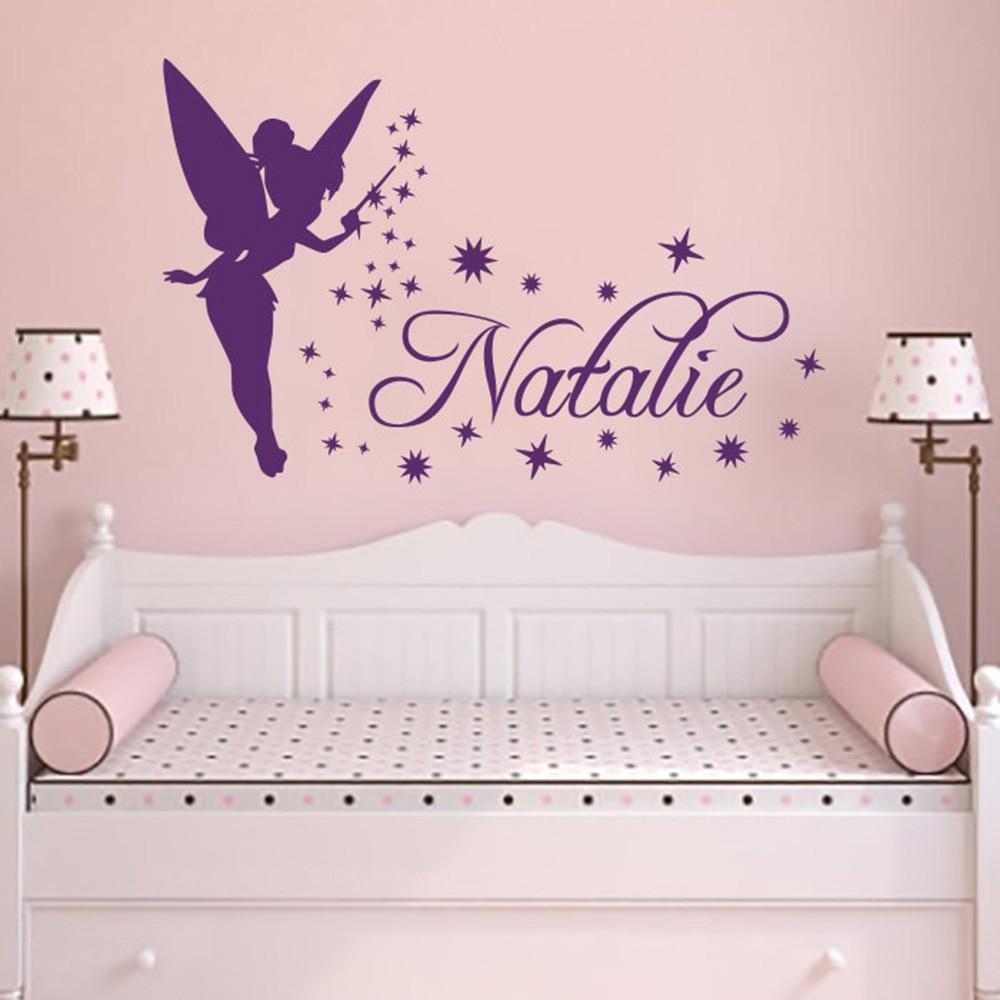 Название настенные виниловые наклейки Magic маленькая принцесса имя девушки на стену на заказ наклейки в виде Винни Пуха для детской комнаты, ...