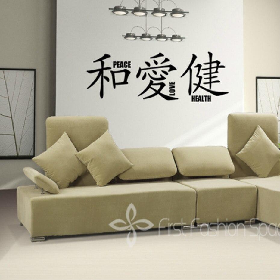 Vinilo japonés pared pegatina paz amor salud hecho a mano hogar pared calcomanía pegatina hogar Decoración pared arte dormitorio sala de estar
