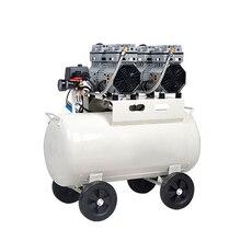 Small Air Compressor 80L Oil-free Silent Air Compressor Machine Dental Laboratory Mobile Air Compressor Machine 1PC