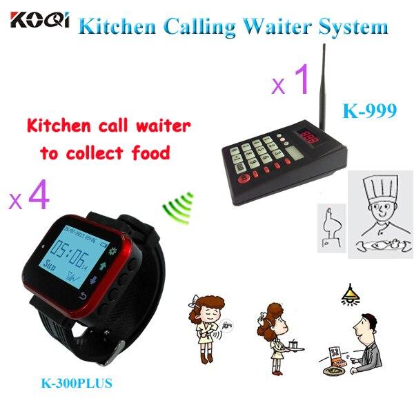 Wireless Restaurant Kitchen Call Waiter System service equipment