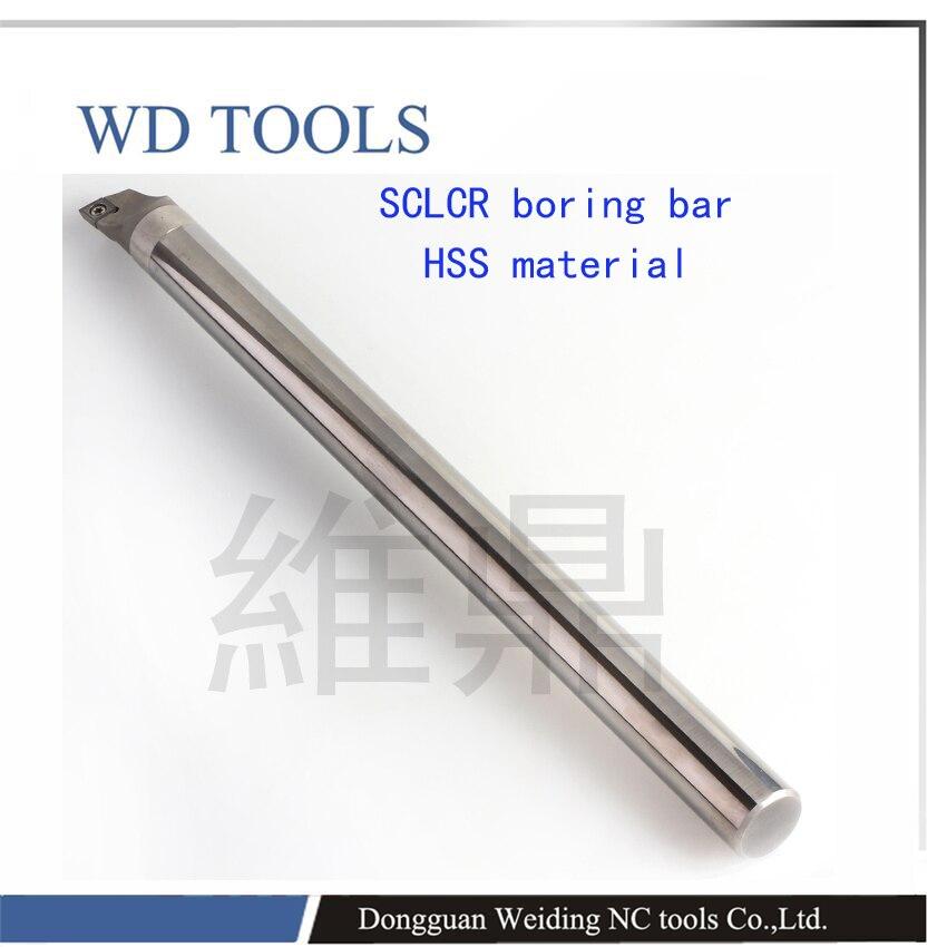 Barra de taladrado H14M-SCLCR09 o H14M-SCLCR06 de 14mm, herramienta de soporte interno, herramienta de corte SCLCR09 CNC 1 Uds.