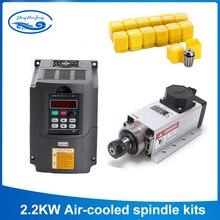 2.2kw chłodzony powietrzem wrzeciono kwadratowe części silnikowe 2.2kw 220V falownik częstotliwości + wrzeciono 2200w + zestaw tulei ER20 silnik cnc