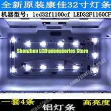 4 unid/lote para Konka led32f1100cf LED32F1160CF retroiluminación LCD bar 4 lámparas = 30,6 cm 3 lámparas = 20,7 cm