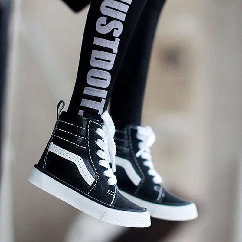 """Zapatos negros BJD, zapatos deportivos planos de cuero sintético para muñeca BJD de 1/4 17 """"44cm 1/3 24"""" de alto, Modelo MSD SD SD17 DK DZ AOD DD"""