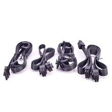 Câble dalimentation SATA 6 + 2 broches, pour refroidisseur Master Silent Pro M2 1500W 1000W