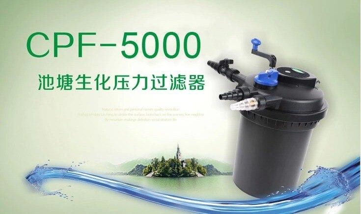 Sunsun CPF-5000 bassin piscine filtre bio pression filtre UV