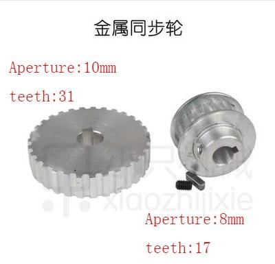 شحن مجاني والعتاد S/N CJ0618-148 CJ0618-027 مخرطة صغيرة التروس ، ماكينة قطع المعادن التروس