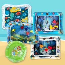Fun Kids Toy Water Play Mat Inflatable Thicken Sprinkle Splash Play Mat Pool Water Toddler Toys