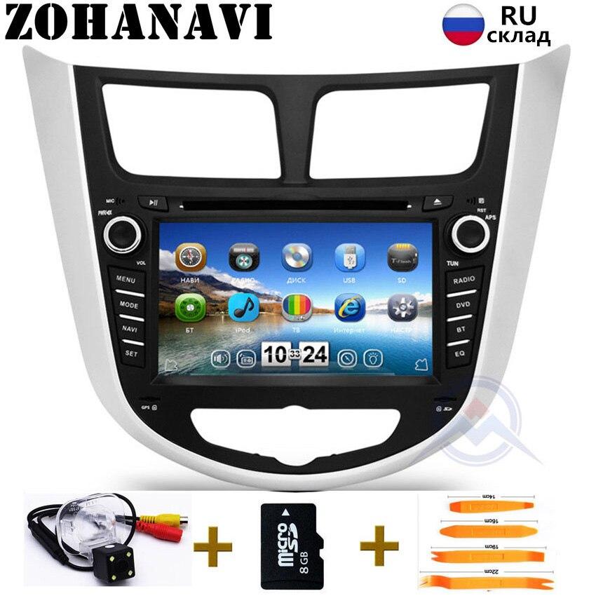 ZOHANAVI reproductor DVD coche 2 din para Hyundai Solaris acento Verna i25 con radio GPS navegación Bluetooth iPod 3G-USB Puerto mapa