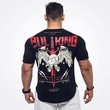 Summer Sportswear Gym Sport T Shirt Men Dry Fit Rashgard Jogging Fitness T-shirt Gym Crossfit Running Shirt Men Slim Tees Tops