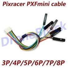 Кабели и коннекторы Pixhawk2 Pixhack Pixracer PXFmini, 5 шт.
