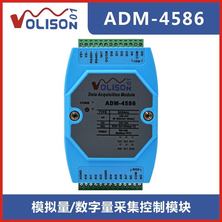 ADM-4586 8-قناة 4-20mA اكتساب الحالي 4-قناة التبديل المدخلات 2-قناة التتابع الناتج IO وحدة اكتساب RS485