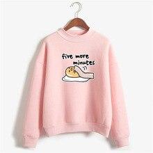 japanese harajuku kawaii gudetama print hoodies women lazy egg oversized hoodie funny autumn clothes winter pink sweatershirts