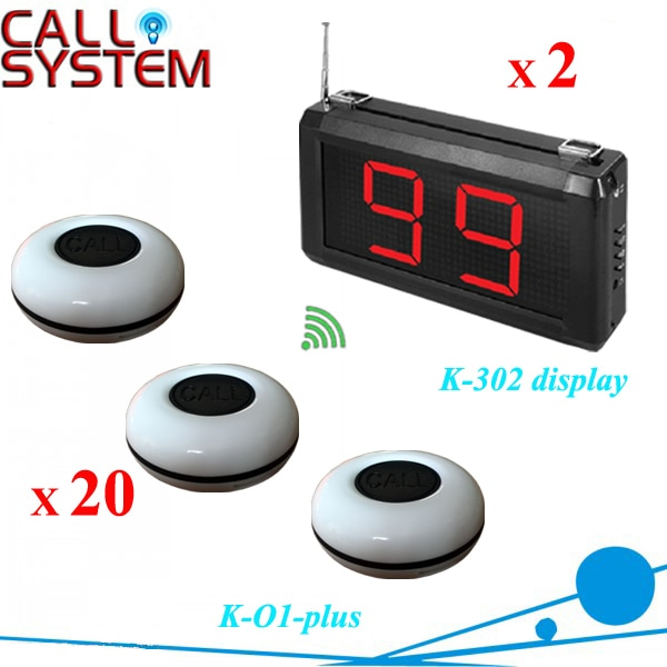 Cafe pager calling system for catering equipment (2 receivers + 20 table buzzers)