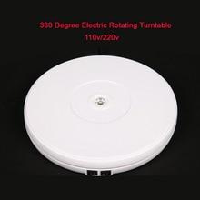 25cm lumière Led 360 degrés plaque tournante électrique pour la photographie charge Max 10kg 220 V/110 V