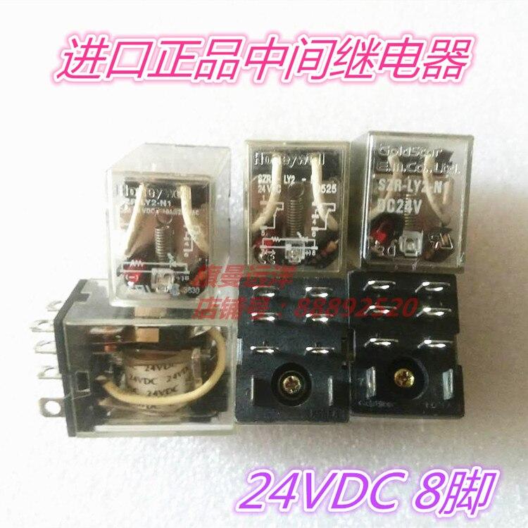 SZR-LY2-N1 DC24V 24V 24VDC 8 pies