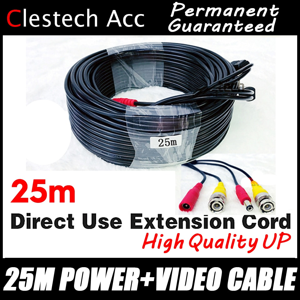 ALL Copper 25M WIRE Video Power AHD Cables Camera extend Wires for CCTV DVR Surveillance System with BNC DC Connectors Extension enlarge