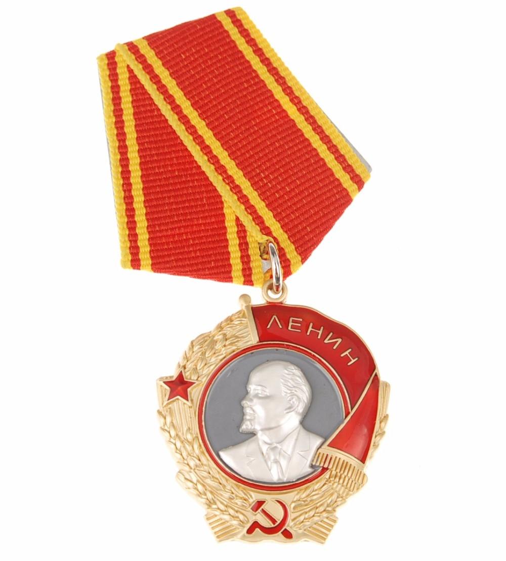 Ордер на медалью В. И. Ленина с лентой