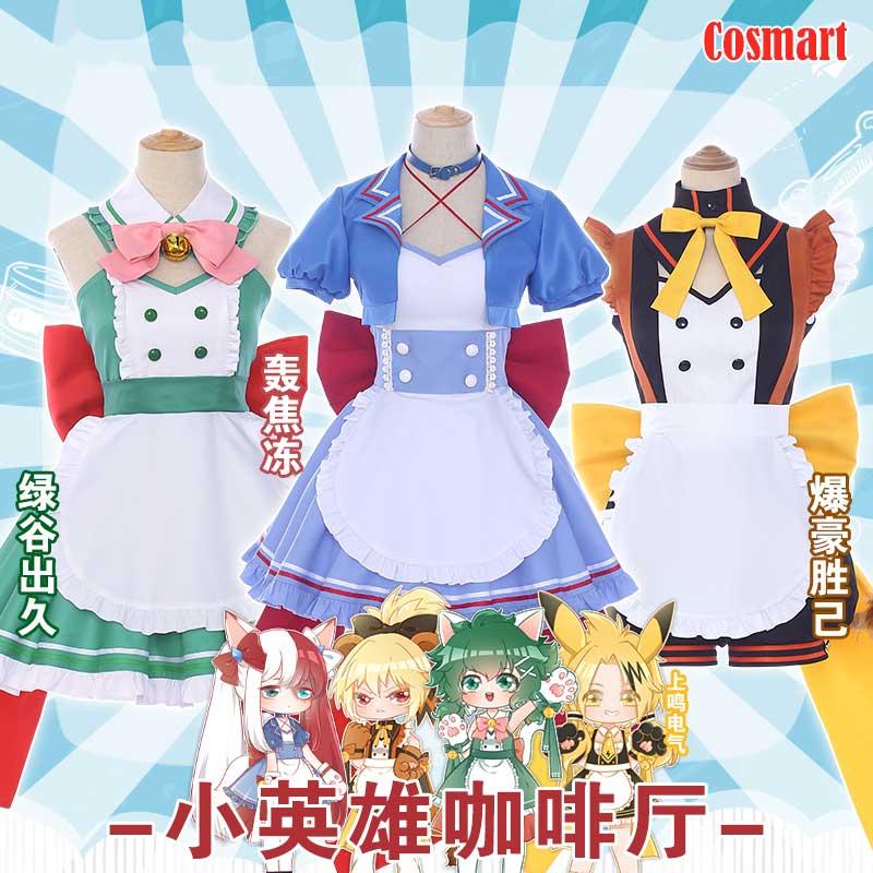 Boku no MY HERO ACADEMIA Midoriya Izuku Todoroki Shouto Bakugou Katsuki Kaminari Denki Maid Uniform Dress Cosplay
