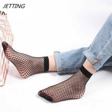 Women Ladies Girls High Heels Sox Fashion Harajuku Solid Black Breathable Fishnet Socks Cool Female Sexy Nets Socks
