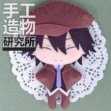 Anime bungo cães vadios dazai osamu edogawa ranpo cosplay diy pacote de material artesanal mini boneca de pelúcia pendurado chaveiro brinquedo