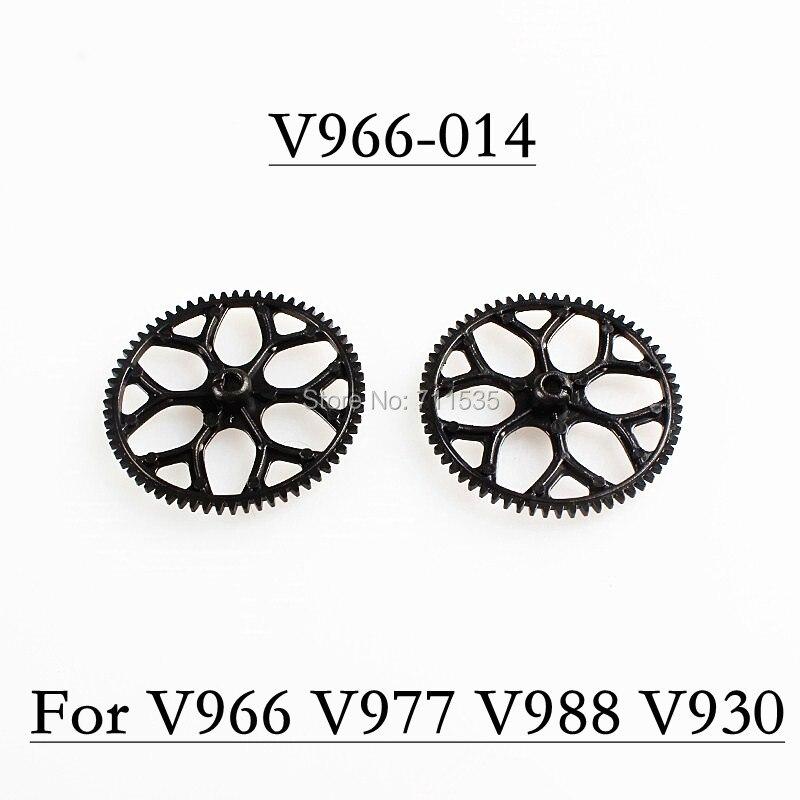 V966-014 engranajes principales piezas de repuesto para WLToys V966 V977 V988 V930 6CH 3D 2,4 GHz Control remoto sin volante RC helicóptero RTF