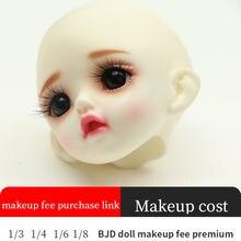 Bjd doll makeup fee premium
