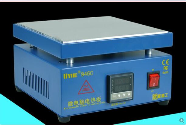 AliExpress - 110/220V 850W UYUE 946C Electronic Hot Plate Preheat Preheating Station 200x200mm for PCB, SMD heating work