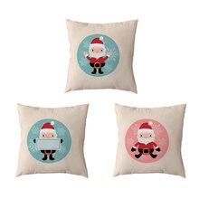 Cartoon Santa Claus Cushion Cover Snowflake Hat Gift Box Polyester Peach Skin Pillowcase Coffee Shop Seat Home Chair Sofa Decor