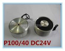 P100/40 Round Electro Holding Magnet DC24V, DC solenoid electromagnetic, Mini round electro holding magnet