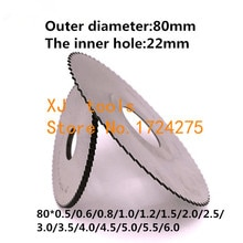 1PCS HSS milling cutter 80*0.5/0.6/0.8/1.0/1.2/1.5/2.0/2.5/3.0/4.0/5.0,Slotting cutter,saw blade milling cutter,milling pin tool