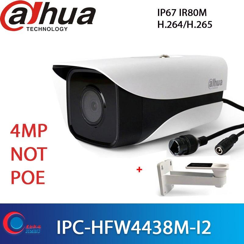 DAHUA IPC-HFW4438M-I2 H.265 4MP cámara web con conector RJ45 de red impermeable instalación al aire libre cámara ip DC 12V