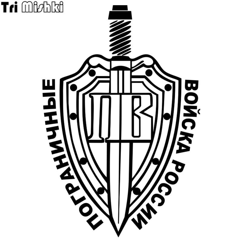 Tri Mishki HZX291 20*13.6cm border troops of russia pv sword and shield funny car stickers auto car sticker