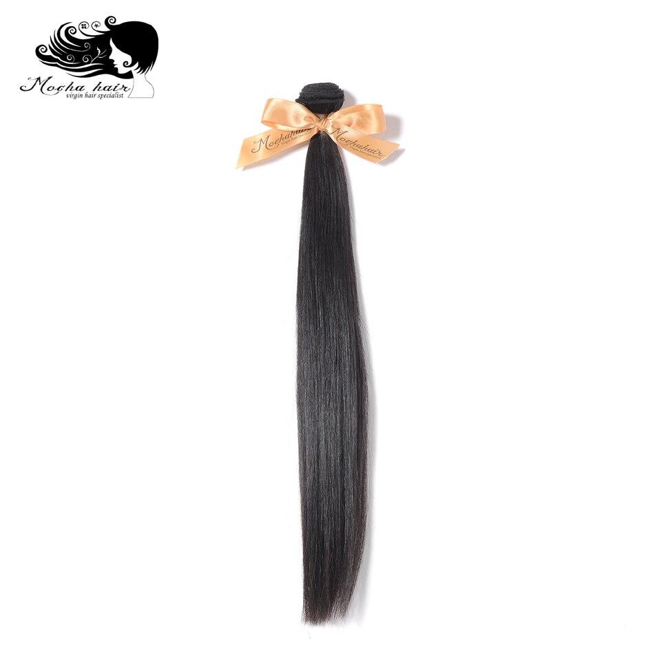 MOCHA Hair 10A Brazilian Straight Virgin Hair 8