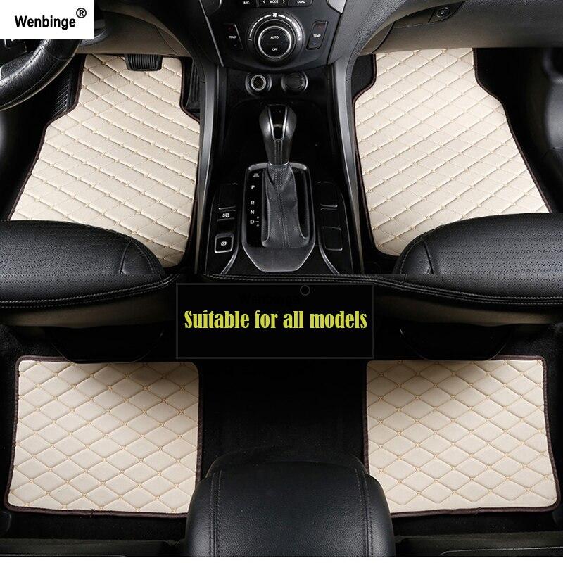 Wenbinge автомобильный напольный коврик для bmw f10 x5 e70 e53 x4 f11 x3 e83 x1 f48 e90 x6 e71 f34 e70 e30 водонепроницаемые аксессуары Автомобильный Ковер