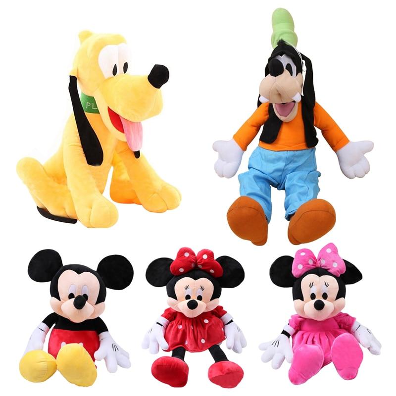 7 Styles 30cm Mickey Mouse Minnie jouets en peluche mignon Goofy chien Pluto chien Kawaii jouets en peluche Figure de dessin animé enfants cadeau