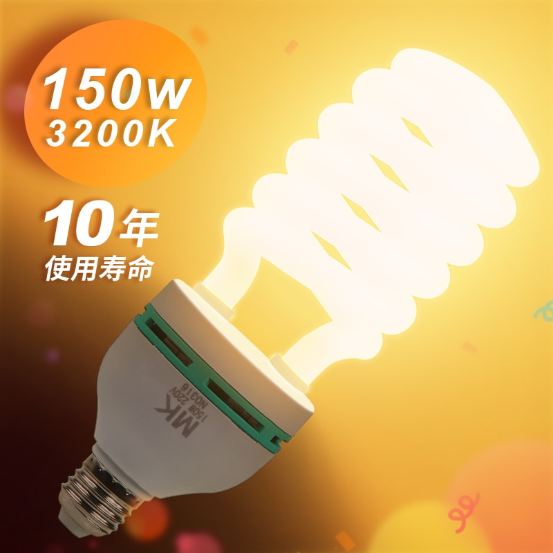 3200K 220V 150W Studio Continuous Video Photographic Ring Video Light E27 Fluorescent Tricolor Light Bulb