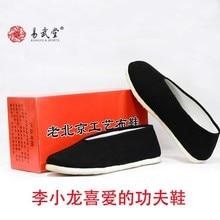 Arts martiaux Kung Fu Tai Chi chaussures chinois traditionnel vieux Beijing coton semelle toile unisexe noir sans lacet chaussures Jogging marche