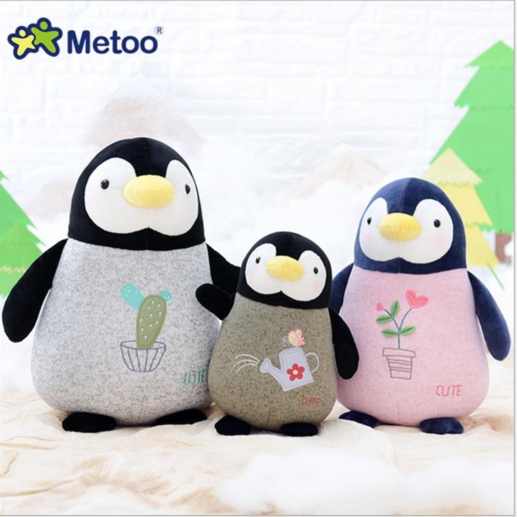 Candice guo Metoo plush toy cartoon animal Antarctic south pole cute penguin family baby kid birthday gift christmas present 1pc