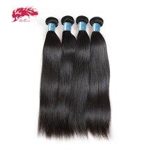 Tissage en Lot péruvien naturel vierge lisse-Ali Queen   Couleur naturelle, 8 ~ 26 pouces, extensions de cheveux, M/7A, en Stock, 4 pièces